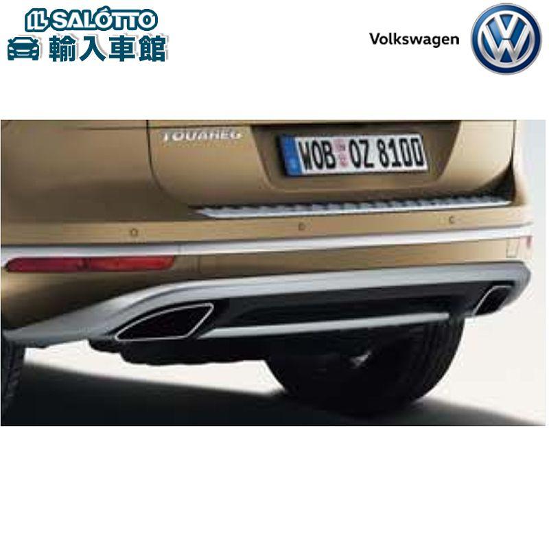 【 VW 純正 クーポン対象 】リヤアンダープロテクション(シルバー / ブラック)リアバンパー下側に装着する専用デザインの純正アンダープロテクションTouareg