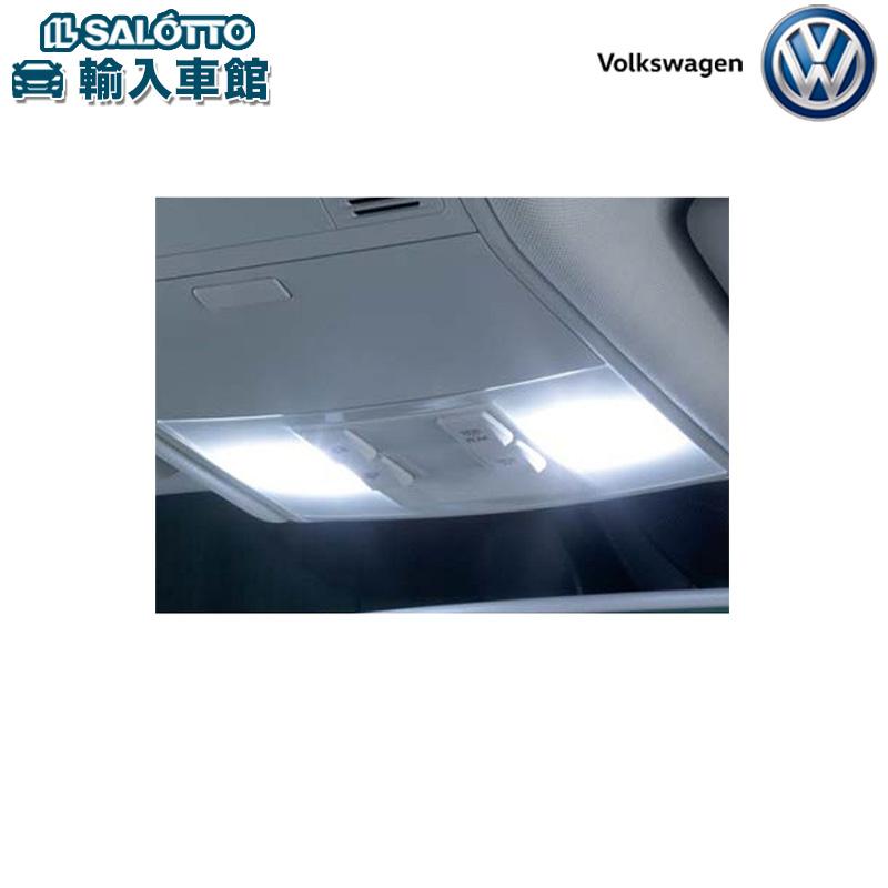 【 VW 純正 クーポン対象 】 LED フロント リーディング ランプ フォルクスワーゲン ゴルフ ヴァリアント バリアント TSI Comfortline 専用 フロントルーム 電球 純正アクセサリー Golf variant Volkswagen original design option