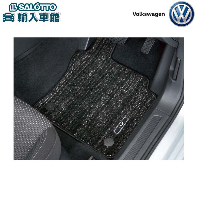 【 VW 純正 クーポン対象 】フロアマット(プレミアムクリーン)ダニや花粉のアレル物質を吸着・消臭up!
