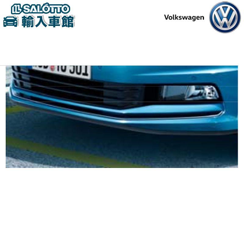 【 VW 純正 クーポン対象 】フロントリッププロテクター(カラー:ブラック)バンパー下部の保護機能 耐久性に優れたPVC製Golf Touran