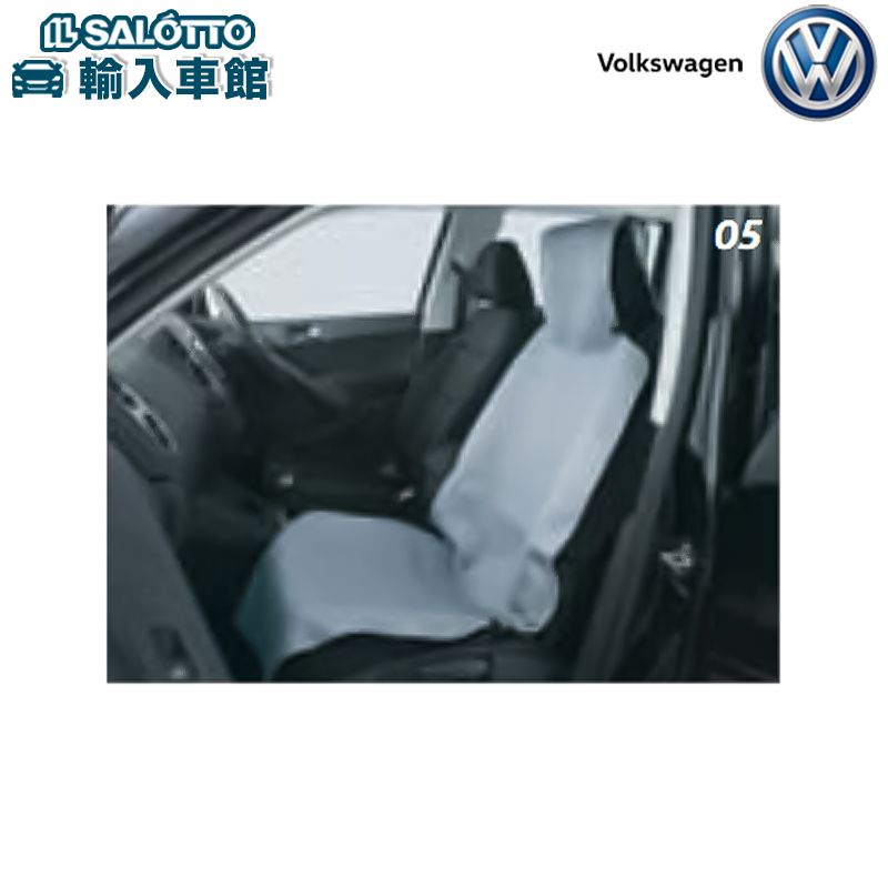 【 VW 純正 クーポン対象 】シートエプロン フロント専用シートカバーTouareg Pssat Sharan Golf Touran Variant