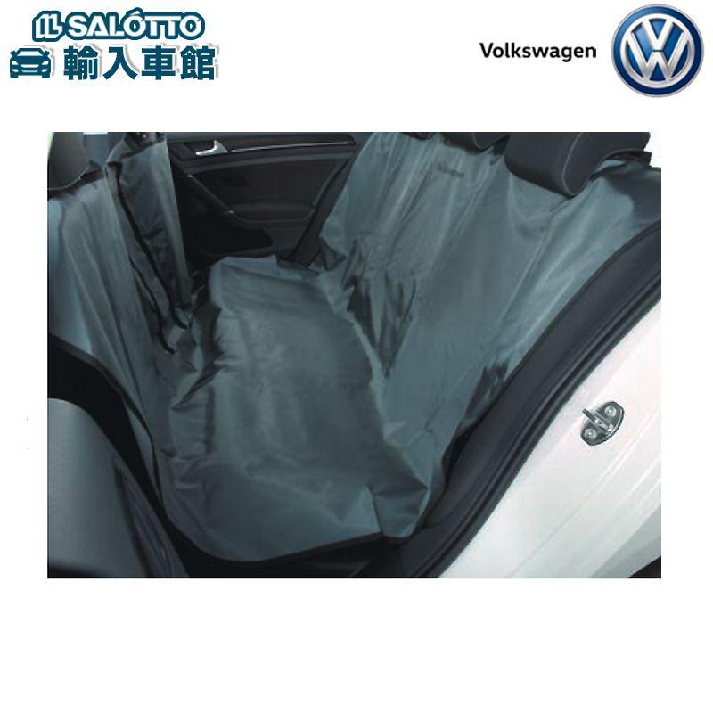 【 VW 純正 クーポン対象 】ペットシートカバー(サイズ:L1,680×W1,350mm リアシート専用)犬 愛犬 ペット ドライブSharan Golf Touran Variant Polo