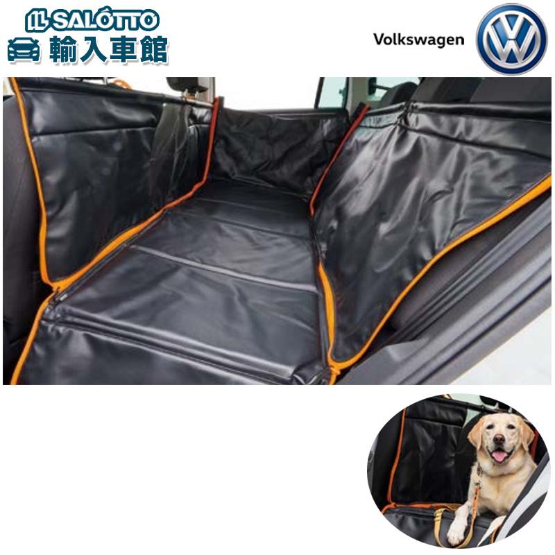 フォルクスワーゲン オリジナル アクセサリー VW 純正 フラット ベッド 犬 リアシート専用 愛犬 ドライブ 春の新作 ペット用 おしゃれ W1200xH500xD720mm ペット
