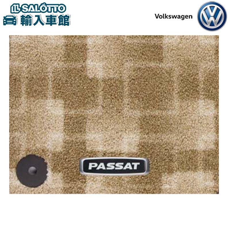 【 VW 純正 クーポン対象 】フロアマット デザートベージュ(フロント左・右、2列目左・右・中央、3列目/1セット)Passat Passat Variant