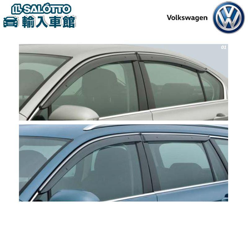 【 VW 純正 クーポン対象 】サイドバイザー アクリル製(フロント左・右 、リヤ左・右/1セット )雨天走行時の室内換気・雨除けPassat Passat Variant