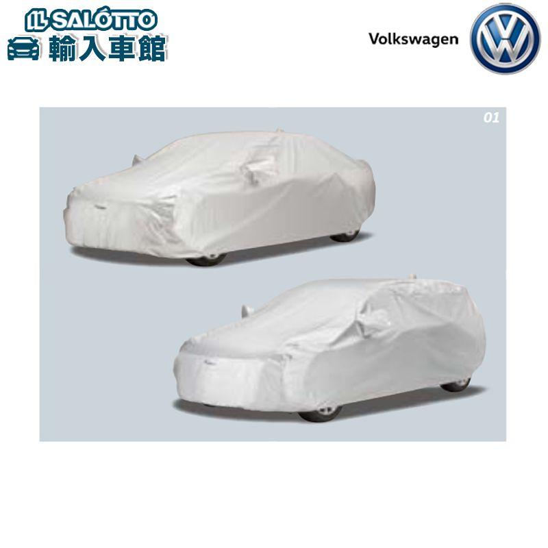 【 VW 純正 クーポン対象 】ボディーカバー Sedan / セダン 用Passat
