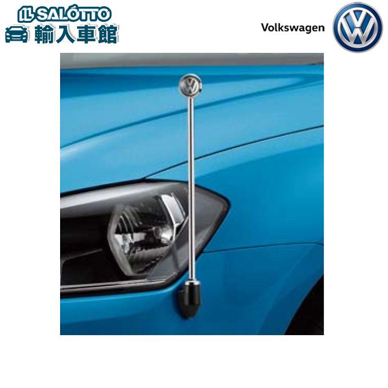 【 VW 純正 クーポン対象 】コーナーポール 運転席から確認しにくいフロント左コーナーをガイド 手動伸縮式 Volkswagenロゴ入りGolf Variant