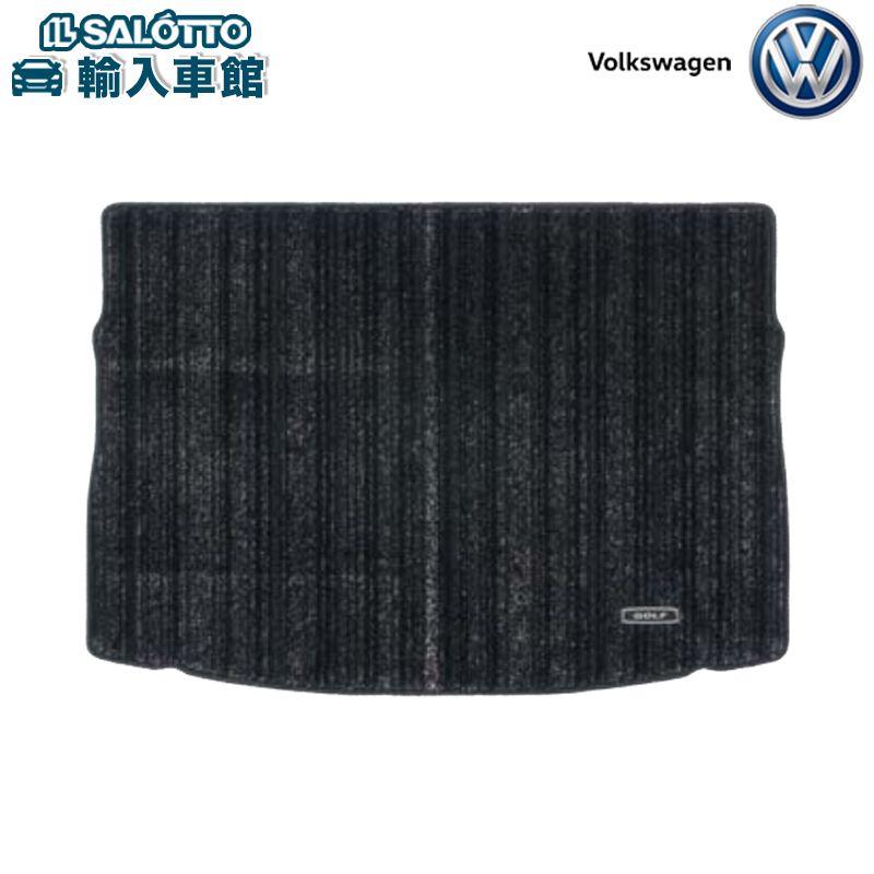 【 VW 純正 クーポン対象 】ラゲージマット(プレミアムクリーン)ダニや花粉のアレル物質を吸着・消臭 Golf