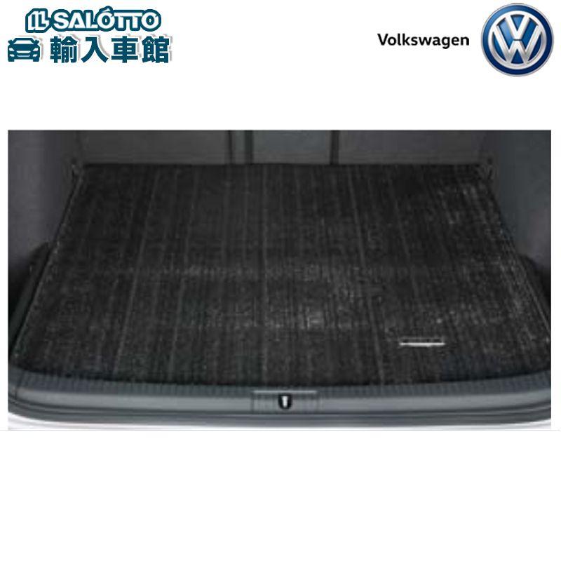 【 VW 純正 クーポン対象 】ラゲージマット(プレミアムクリーン)ダニや花粉のアレル物質を吸着・消臭 Golf Variant