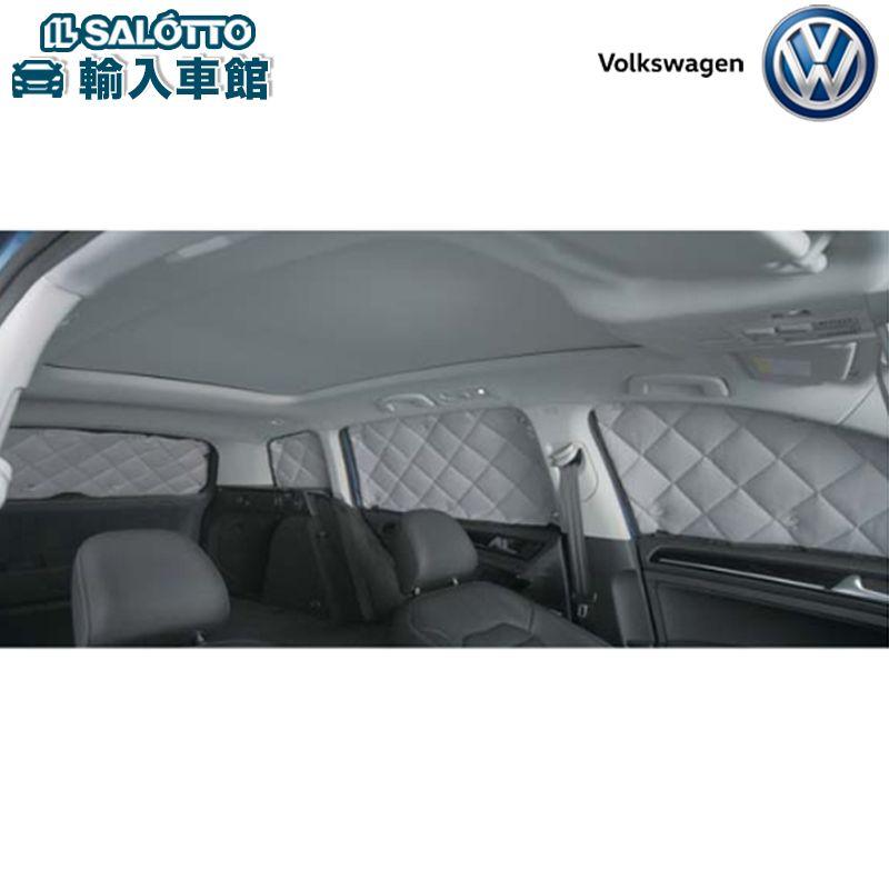 【 VW 純正 クーポン対象 】マルチシェード(フロント)ドライブ レジャー 日よけ 車内の温度上昇を防ぐ Golf Variant