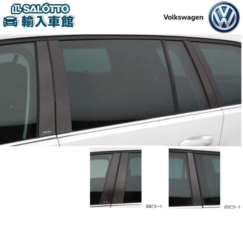 【 VW 純正 クーポン対象 】カーボン ピラー ガーニッシュ(Bピラーのみ)ドアピラーに貼り付けるカーボン製ガーニッシュ Volkswagenロゴ入Golf Variant