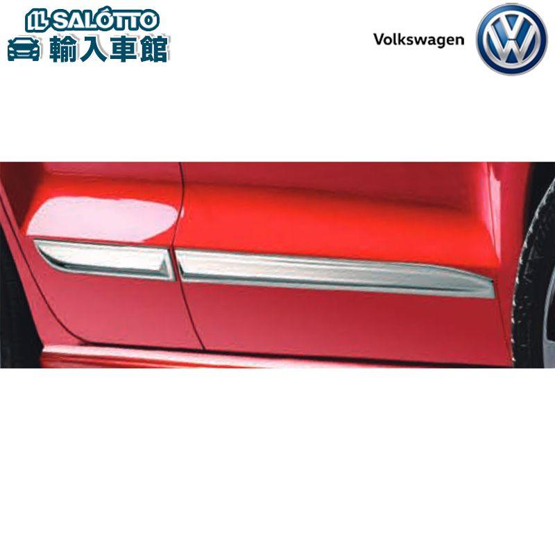 【 VW 純正 クーポン対象 】ドア サイドモール(1台分 アルミ調 / カーボン調 フロント左・右、リヤ左・右/1セット)開閉時の軽い接触などからドアパネルを保護する純正サイドモールPolo