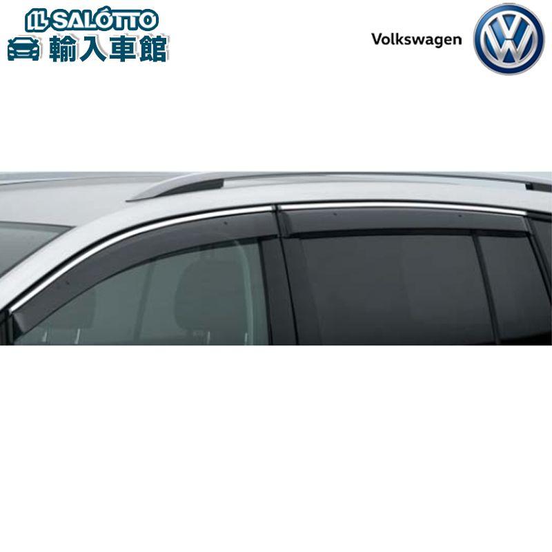【 VW 純正 クーポン対象 】サイドバイザー(TSI Highline /R-line 用)雨よけ 雨天走行時の室内換気に便利Golf Touran