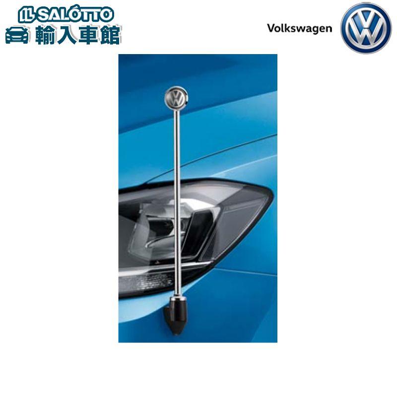 【 VW 純正 クーポン対象 】コーナーポール 運転席から確認しにくいフロント左コーナーをガイド Volkswagenのロゴ入りGolf Touran
