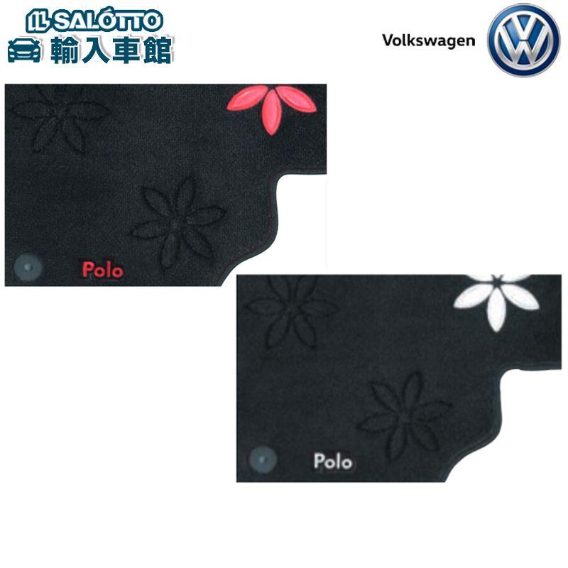 【 VW 純正 クーポン対象 】フロアマット 花柄(フラワー カラー:レッド/ホワイト フロント左・右、リヤ左・右/1セット)消臭加工 難燃加工Polo