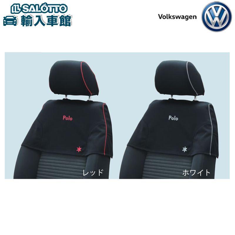 【 VW 純正 クーポン対象 】ハーフシート カバー フラワー(CrossPolo/BlueGT用 レッド/ホワイト)Polo