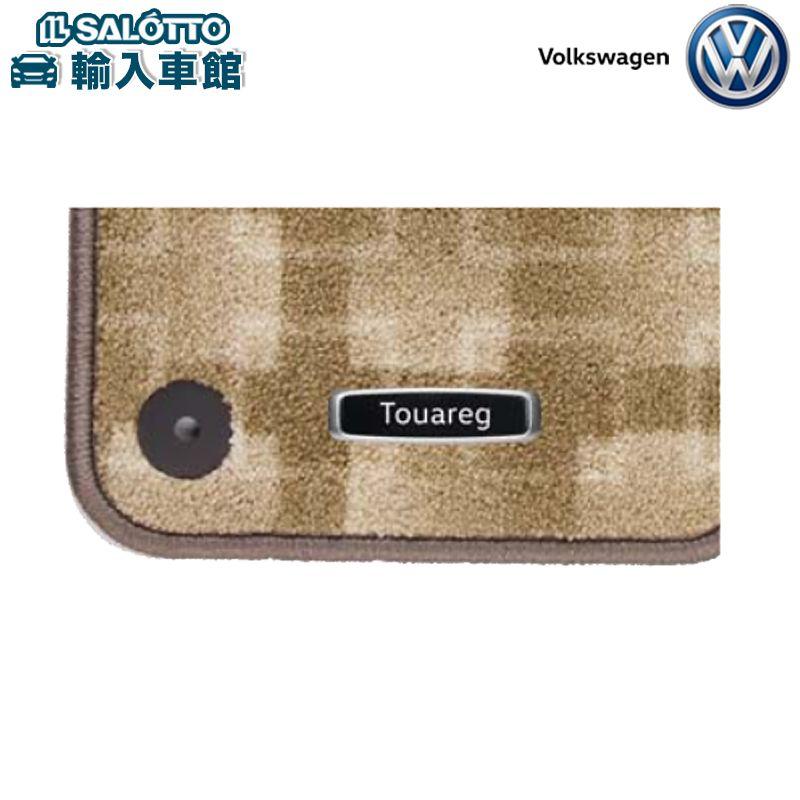 【 VW 純正 クーポン対象 】フロアマット(デザートベージュ/:フロント左・右 、リヤ 左・右・リヤ センター/1セット)チェック風仕立て「Touareg」のロゴ入りTouareg
