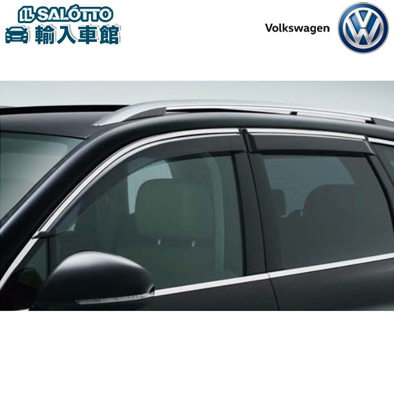 【 VW 純正 クーポン対象 】サイドバイザー(フロント左・右、リヤ左・右/1セット)雨よけ 雨天走行時の室内換気に便利Touareg