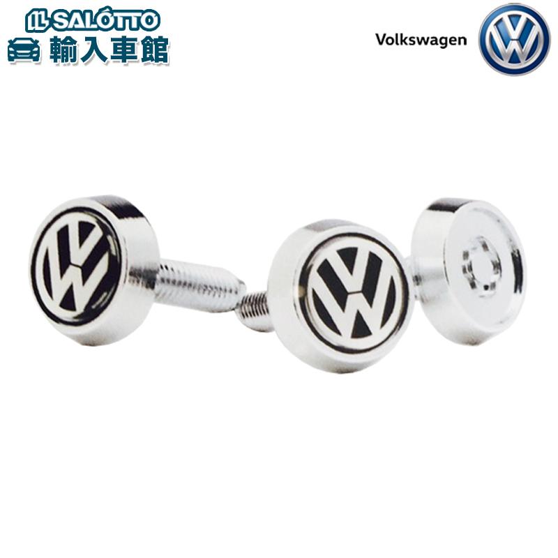 【 VW 純正 クーポン対象 】ロゴ入り ナンバープレート ロック ボルト 専用キーポーチ付き クロムメッキ ドレスアップ フォルクス ワーゲン