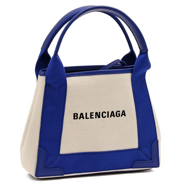 【クーポンで10%OFF】バレンシアガ/BALENCIAGA