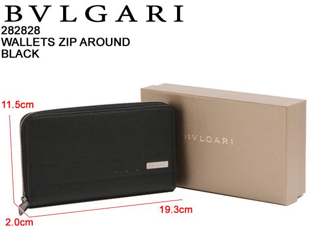 7668c83b518f BVLGARI/ブルガリ