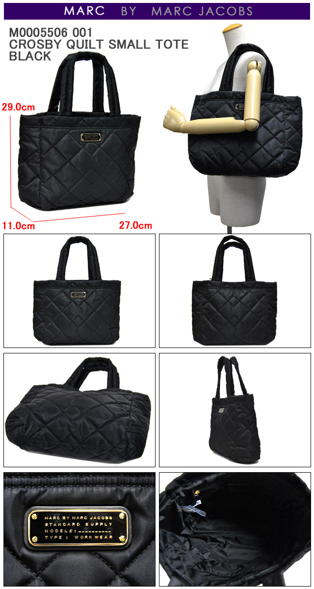 IL TELAIO | Rakuten Global Market: MARC BY MARC JACOBS and Marc by ... : marc jacobs quilted tote bag - Adamdwight.com