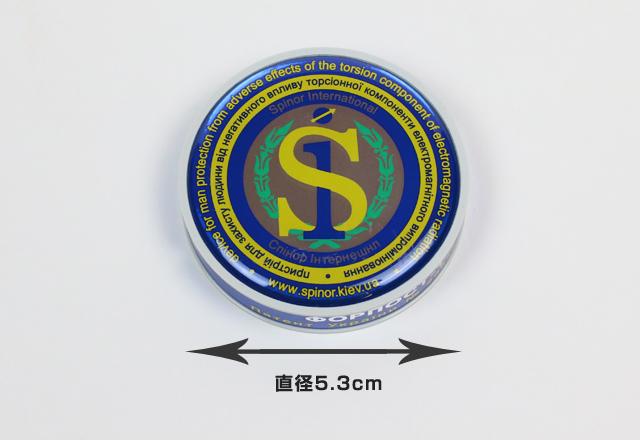 テレビ、電子レンジなど、家電製品の電磁波からあなたを守ります!SPINOR スピノル (置き型)