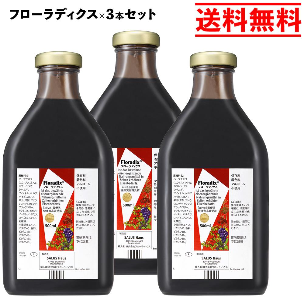 フローラディクス B12(500ml) ×3本セット【送料無料】【smtb-s】