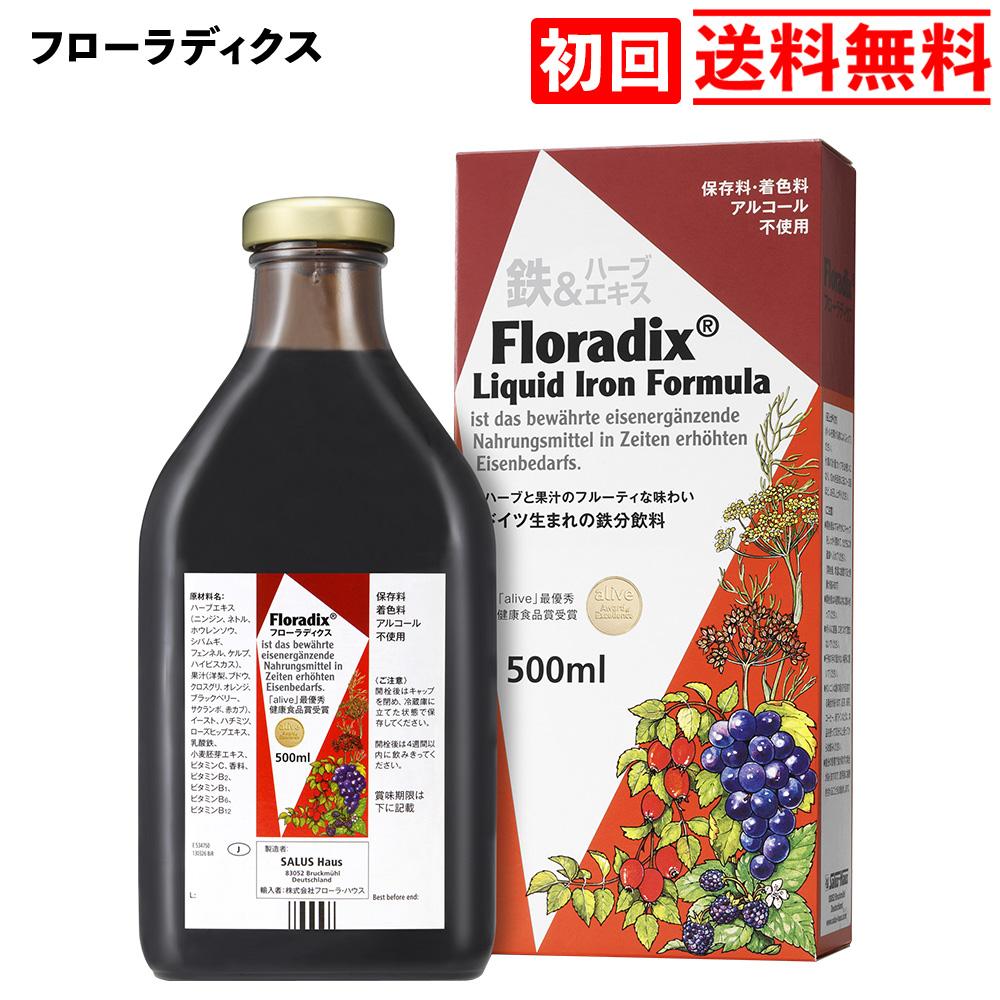 フローラディクス B12(500ml)【初回送料無料】【smtb-s】