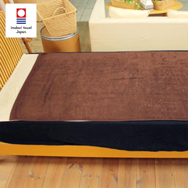 今治タオル バスケット シングルサイズ 90cm×160cm ホワイトゴールド サンド モカ 3色 村上タオル