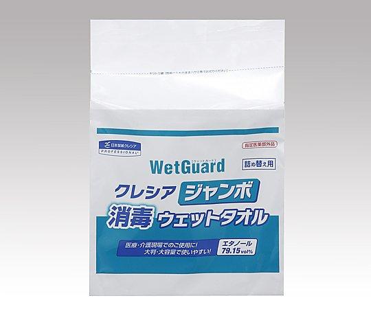 ジャンボウエット消毒タオル 詰替え用 64115 限定モデル 低廉 8-3910-11
