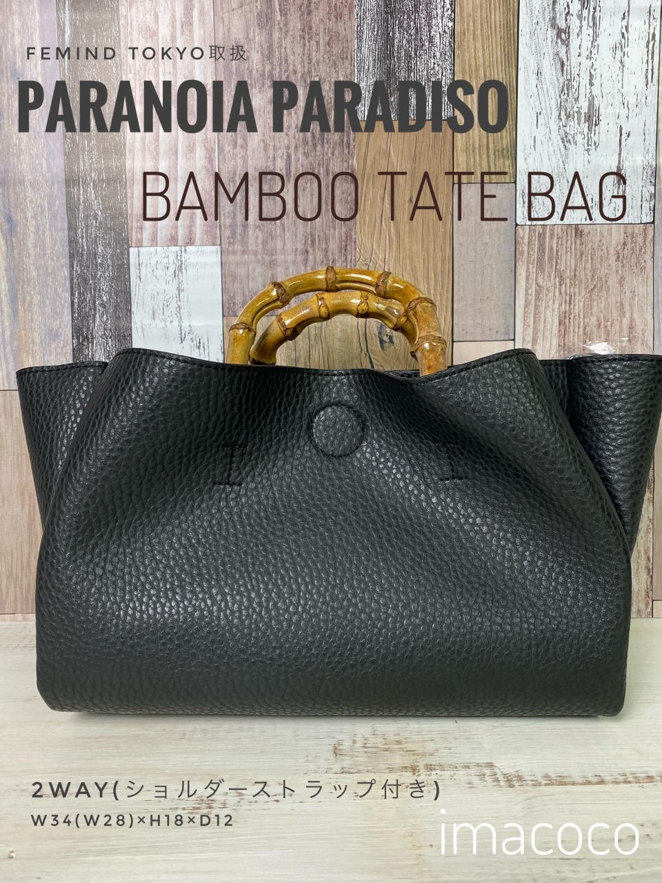 Paranoia Paradiso 人気ブランド 人気の定番 BAMBOO BAG TOTE