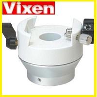 【送料無料】ビクセン Vixen ポラリエ用マルチ雲台ベース 35522-8【***特別価格***】