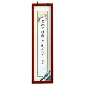 俳句 短歌 期間限定お試し価格 俳画 川柳に 短冊額 ブラウン Nakabayashi 木製短冊額 ナカバヤシ フ-CW-150BR 新品