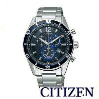 【送料無料】シチズン CITIZEN VO10-6741F エコ・ドライブ クロノグラフ ソーラー腕時計 オルタナ ALTERNA VO10-6741F