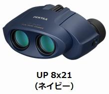 【送料無料】 ケース・ストラップ付 8倍双眼鏡 5/30までポイント2倍 UP 8x21 PENTAX ネイビー 【***特別価格***】 【楽ギフ_包装】 ペンタックスリコー タンクロー