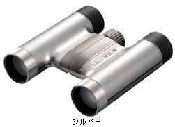 【ラッピング無料】Nikon・ニコン双眼鏡 ACULON T51 8x24 シルバー ニコン アキュロン T51 8×24【***特別価格***】