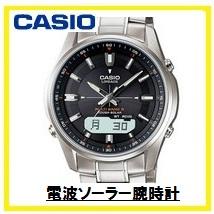 【送料無料】【国内正規品】CASIO・カシオ 世界6局電波ソーラー腕時計 マルチバンド 6 リニエージ LINEAGE LCW-M100D-1AJF【***特別価格***】