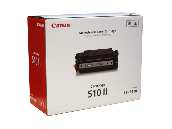 【送料無料】【純正品】Canon キヤノン トナーカートリッジ 510II