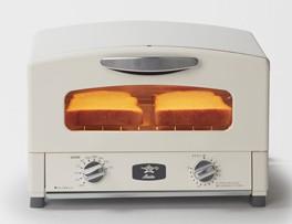 【送料無料】Aladdin・アラジン 遠赤グラファイトトースター AET-GS13NW【***特別価格***】