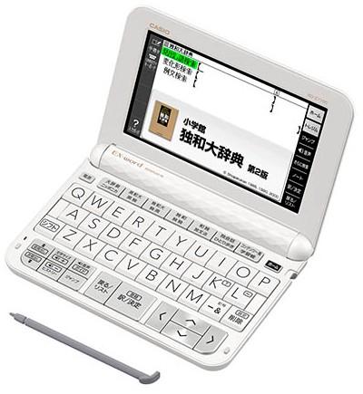 2018年2月9日発売【送料無料】カシオ CASIO エクスワード EX-word 電子辞書 ドイツ語モデル XD-Z7100【***特別価格***】XD-G7200後継機