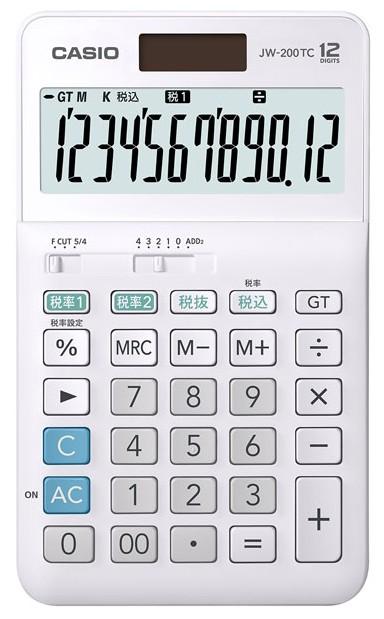 【送料無料】CASIO カシオ W税率電卓 ジャストタイプ JW-200TC-N