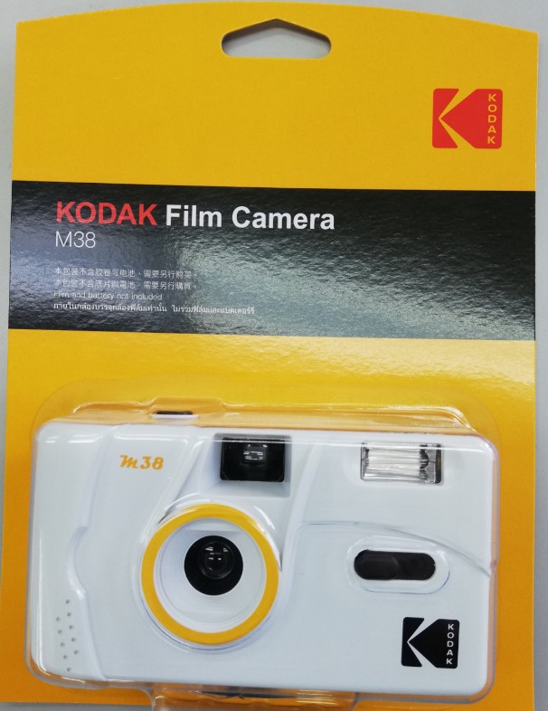 フィルムがないと撮影できません 営業 送料無料 KODAK フィルムカメラ 商い 35ミリフィルムカメラ 海外モデル ホワイト M38