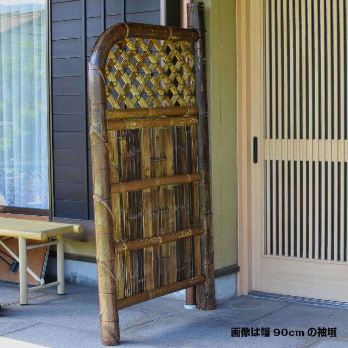 虎玉袖垣 幅75cm×高さ170cm 竹垣