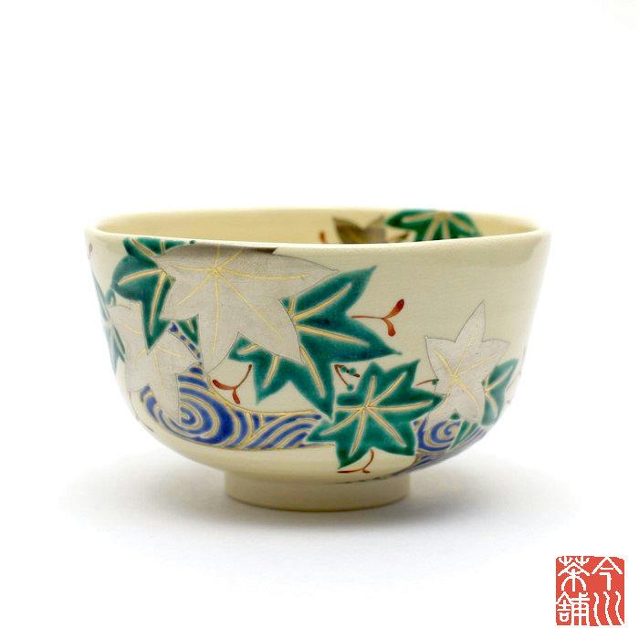 流水青楓茶碗 陶彩作 【 抹茶茶碗 】