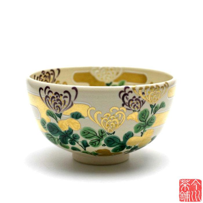 糸菊の絵茶碗 香雲作【抹茶茶碗 秋】