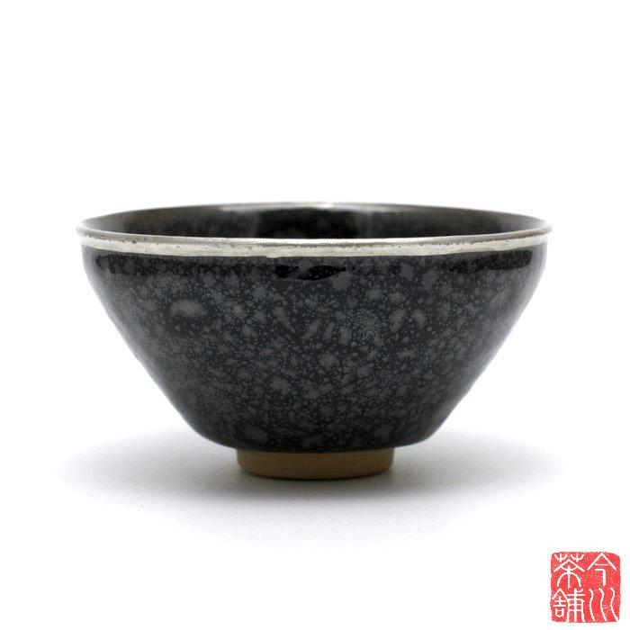 新油滴天目茶碗 定一作【抹茶茶碗】