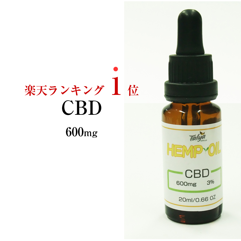 cbd oil vape pen