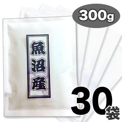 魚沼産 コシヒカリ 30年産 300g×30袋セット【送料無料】(北海道、九州、沖縄除く)