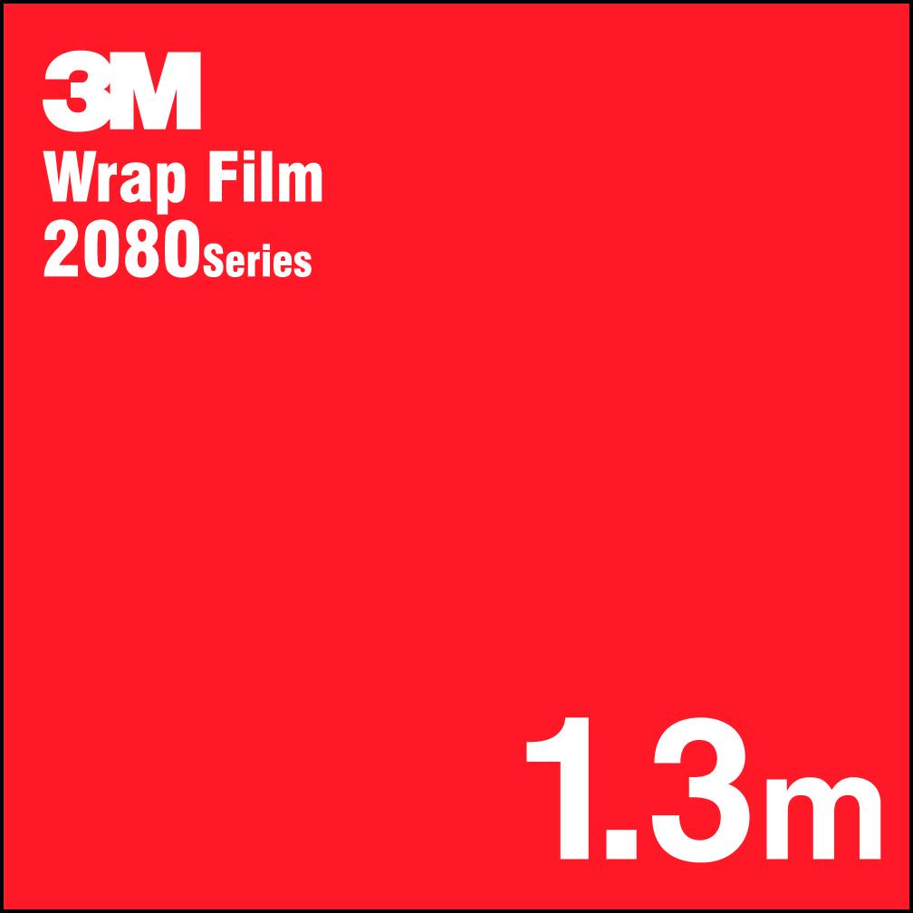 【送料無料! (代引は有料)】 3Mラップフィルム 2080 シリーズ2080-G13 ホットロッドレッド 152.4cm x 1.3m1080シリーズのグレードアップフィルム